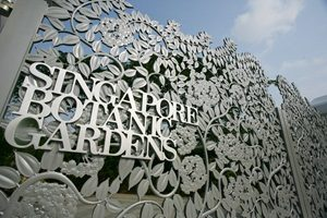singapore-botanical-garden-gate